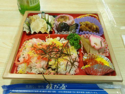 学校でお弁当2.jpg