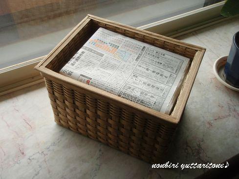 新聞ストッカー2.jpg