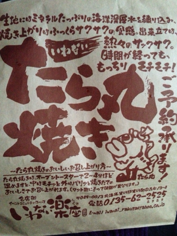 iphone/image-20140110025743.png