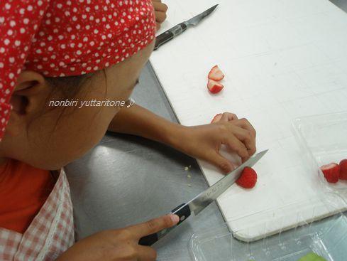 親子ケーキ作り教室7.jpg